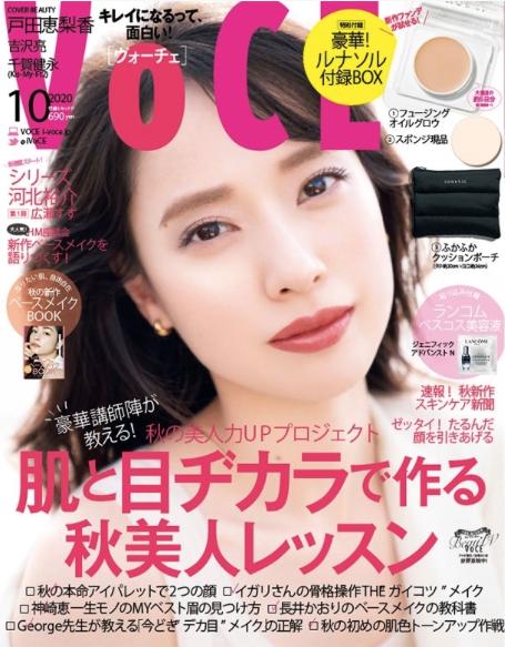 voce_cover_2010.jpg