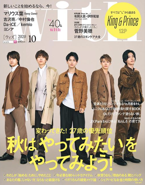 with_cover_2010.png
