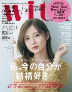 講談社「with」11月号発売中