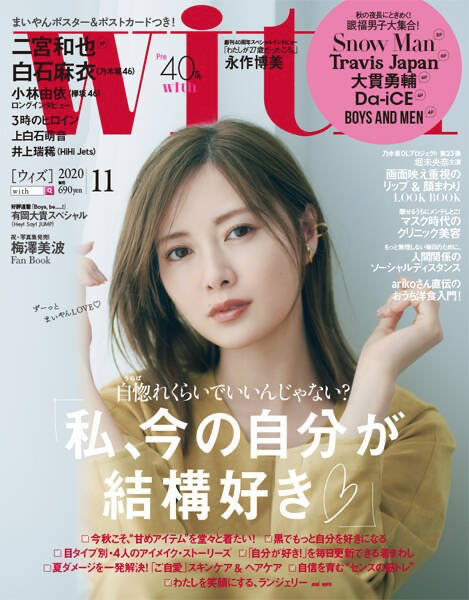 with_cover_2011.png