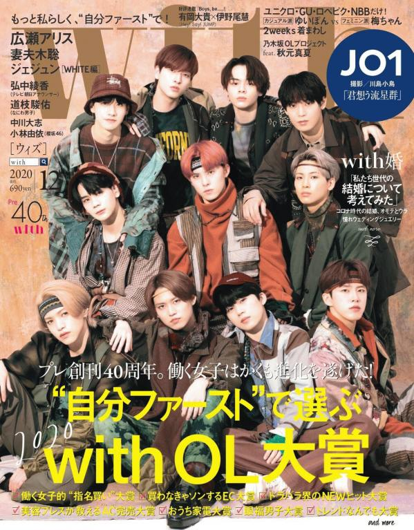 with_cover_2012.jpg