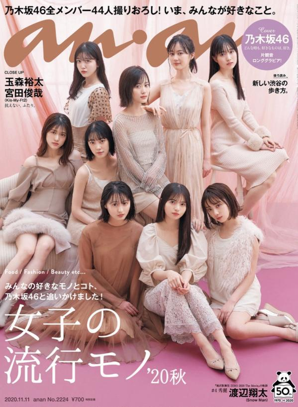 tokunaga mai_beautrium_works_magazinhouse_anan_2224_01.jpeg