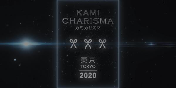 スクリーンショット 2020-12-10 17.33.55.png