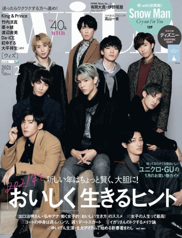 with_cover_2102.jpg