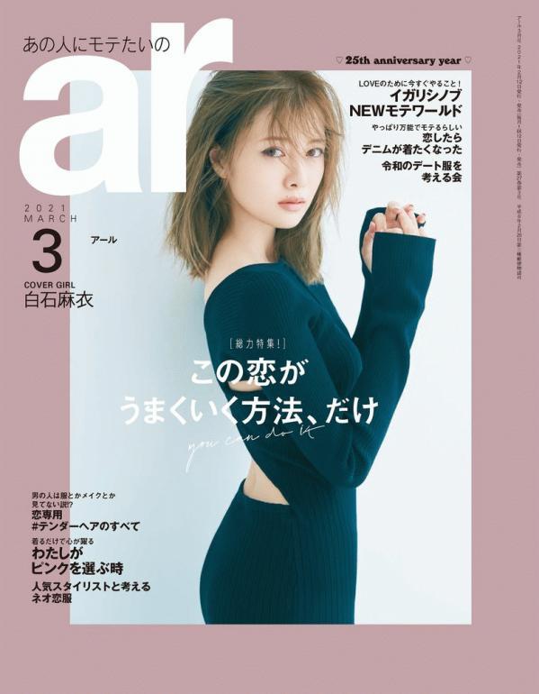 ar_cover_2103.jpg