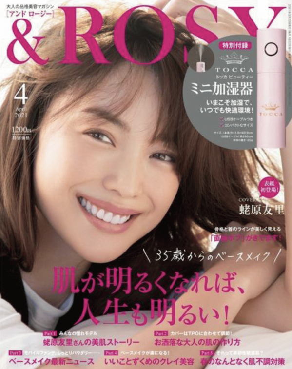 &ROSY_cover_2104.png
