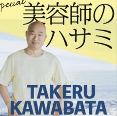 リクエストQJナビ「美容師のハサミ」川畑タケル インタビュー動画
