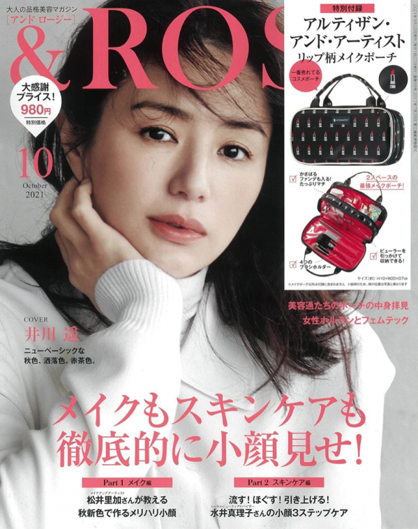 ????&ROSY 」10月号.png