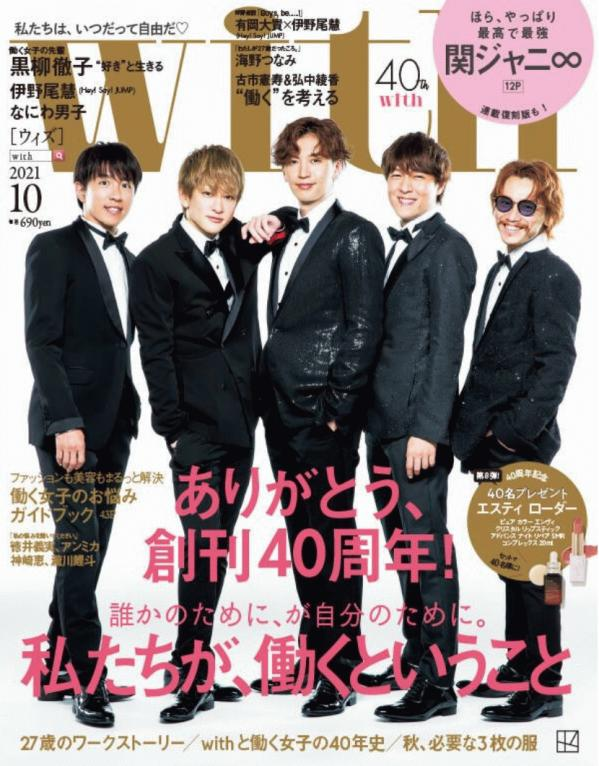 with_cover_2110.jpg