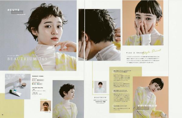 koyakumaru chihiro_beautrium_works_hair_makeup_kikuya_LebeL_Koreii_01.jpeg