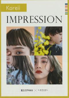 きくや美粧堂 × LebeL『「Koreii」 IMPRESSION』