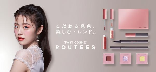 tokunaga mai_beautrium_works_routees_suzuki yuka_01.jpg