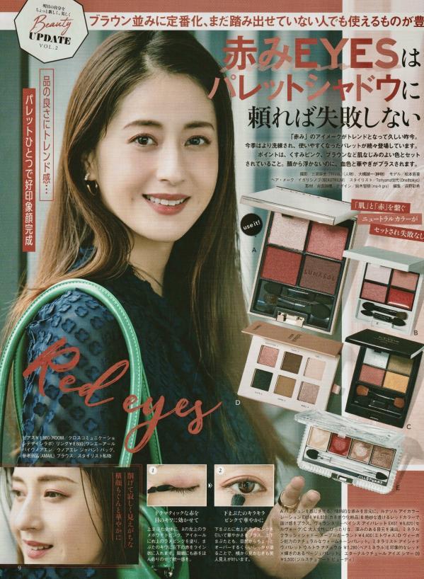 igari shinobu_beautrium_hair makeup_works_kobunsha_best_2112.jpeg