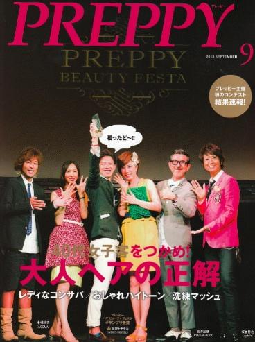 preppy_09.jpg