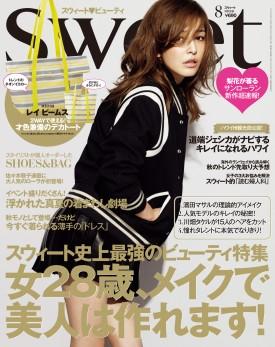 sweet_8.jpg